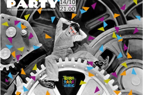 party17A655B023-A3B1-4503-F4F2-D8C5A4BB0B88.jpg